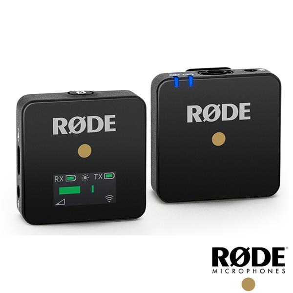 3C LiFe  RODE Wireless GO 微型無線麥克風 (正成公司貨)