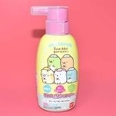 角落生物 幼兒兒童 洗髮潤髮乳 日本製 不刺激眼睛 角落小夥伴 300ml BANDAI