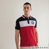 【GIORDANO】男裝UNION JACK POLO衫 - 15 藍/白/紅