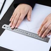 ✭慢思行✭【P496】可掛式不銹鋼直尺(30cm) 刻度尺 雙面 直尺 短尺 測量 學生文具 多功能 尺