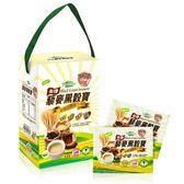 【普羅家族®】有機藜麥黑穀寶隨身包(20包/盒) 沖泡飲品*超夯團購商品