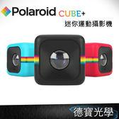 Polaroid 寶麗萊 CUBE+ 迷你運動攝影機 行車紀錄器 原廠公司貨