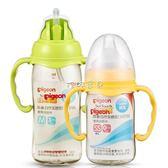 奶瓶 寬口徑PPSU新生兒奶瓶嬰兒防摔塑料奶瓶帶吸管把手 珍妮寶貝