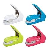 【南紡購物中心】日本文具大賞KOKUYO無針訂書機SLN-MPH105環保訂書機(5張用)無針美壓版會議用訂書機