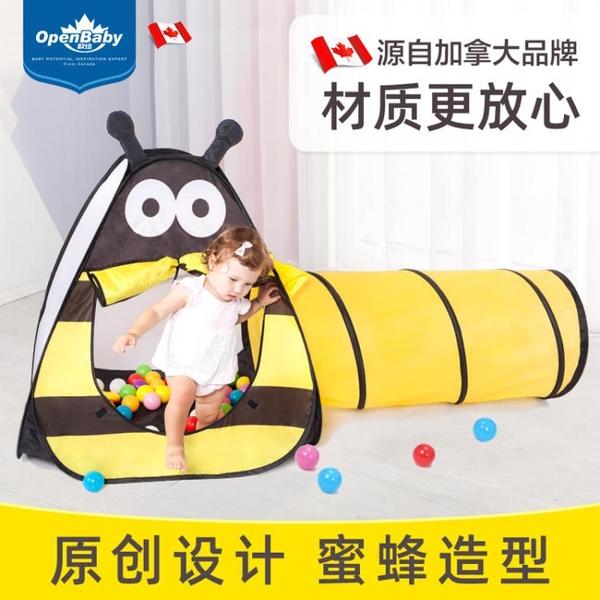 歐培兒童帳篷游戲屋家用男孩室內小孩嬰兒寶寶隧道玩具爬行筒鑚洞 「免運」