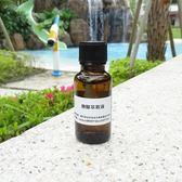 (亮白聖品)麴酸萃取液-100ml