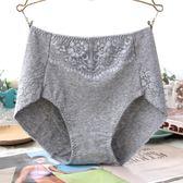內褲女無痕蕾絲大碼三角褲純色