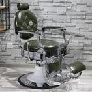 卓越歐式復古男士美髪椅子高端理髪店椅子可放倒油頭椅髪廊剪髪椅 KV291 【野之旅】