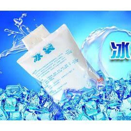保冰袋加厚版冰袋400ml~可反覆使用/保冷劑/保冰劑/保冰包【瞎拼有理】