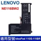 LENOVO NE116BW2 2芯 原廠電池 IdeaPad 110S-11IBR Series 5B10M53616 0813004 2ICP4/58/145