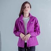 【dodo】女款素色機能防水透濕外套(梅紫色)