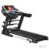 家用款小型多功能跑步機 室內超靜音電動折疊健身房專用 CJ5754『易購3c館』
