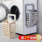 壁掛式臟衣籃家用放臟衣服收納筐寢室衛生間臟衣簍【雲木雜貨】