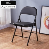 折疊椅 折疊椅學生宿舍電腦椅辦公休閒椅家用簡易凳子靠背椅現代餐桌椅子 小天後