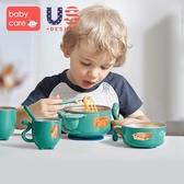 寶寶防摔碗吸盤碗輔食碗勺注水保溫碗【奇趣小屋】