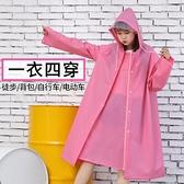 雨衣 防護雨衣女長款全身時尚學生單人男騎行電動電瓶車自行車雨披兒童