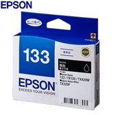 EPSON 原廠墨水匣T133150 黑