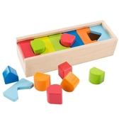 木質幼兒童玩具寶寶蒙特梭利早教益智力形狀配對認知積木教育啟蒙
