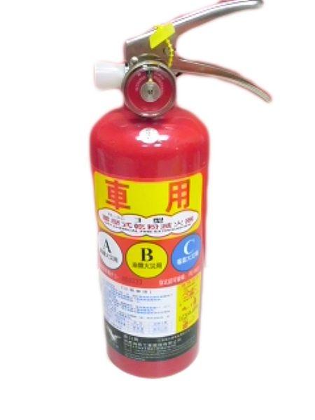 消防署認證 汽車用蓄壓式乾粉滅火器5P型  滅火器ABC型.. .全新品 車用滅火器