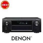 DENON 天龍 AVR-X4400H 高階 9.2 聲道AV環繞擴大機 3D音頻解碼 配置杜比Atmos DTS:X Auro-3D 公司貨
