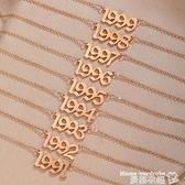 熱賣項鍊 輕奢鈦鋼情侶生日禮物年份數字項鍊女小眾設計感鎖骨鍊簡約潮網紅 曼慕