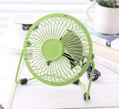 微型電扇usb迷你小風扇冷靜音小電風扇