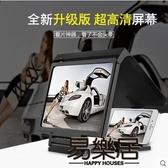 手機屏幕放大器高清鏡片3D視頻電影