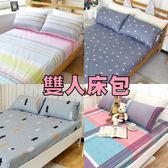 床包 雙人床包(含枕套)【優雅線條】4種款式可選 絲絨綿感 柔順舒適
