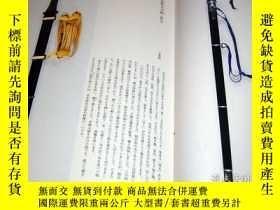 二手書博民逛書店RARE罕見Japanese Art Sword Koshirae by Kazuyuki Takayama bo