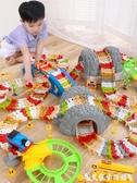玩具車小火車兒童恐龍玩具男孩電動賽車軌道套裝汽車抖音女孩3-4歲益智LX 熱賣單品
