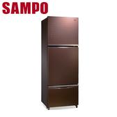 限量【SAMPO聲寶】530公升 玻璃變頻三門冰箱 SR-A53GDV-R7