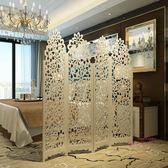 風水屏風隔斷玄關時尚客廳白色雕花折疊屏風店鋪櫥窗背景簍空繁花屏風xw
