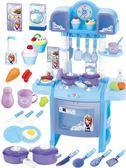 兒童玩具 小伶兒童廚房玩具套裝仿真廚具做飯女童女孩煮飯過家家寶寶3-6歲7·夏茉生活YTL
