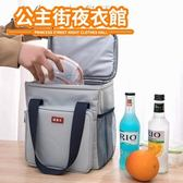 野餐袋 加厚保溫飯盒袋手提包防水大容量保溫包便當包帶飯戶外野餐包