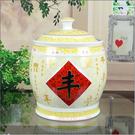 景德鎮陶瓷器日用米缸 10斤裝