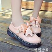 日系小皮鞋秋軟妹女鞋厚底日系瑪麗珍女單鞋可愛圓頭學生娃娃鞋  嬌糖小屋