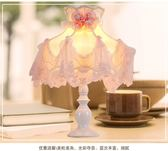 台風臥室床頭燈創意浪漫現代簡約結婚婚房溫馨公主可調光歐式台燈 卡布奇诺igo