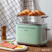 烤面包機家用2片早餐 吐司機全自動       瑪奇哈朵