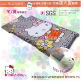 HELLO KITTY『我的麻吉小熊/灰』 日本SEK防瞞抗菌˙美國棉兒童開學專用(兩用被型-加大型睡袋)4.5*5尺