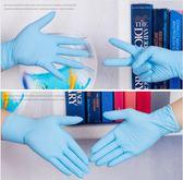 一次性手套女乳膠橡膠食品醫用餐飲加厚