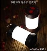 LED馬燈強光可充電超亮露營燈戶外家用野營帳篷營地野外應急照明 莫妮卡小屋