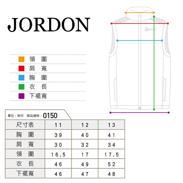 JORDON  兒童羽絨背心(中性款) #0150