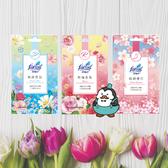 花仙子衣物香氛袋3入裝 : 晨露香氛 / 玫瑰香氛 / 粉戀櫻花