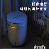 小型洗衣機 小型迷你洗衣機嬰兒童單筒桶家用半全自動內衣褲洗脫一體宿舍YYJ(快速出貨)