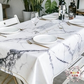 桌巾小清新北歐現代簡約餐桌布布藝台布棉麻茶几布長方形客廳餐廳蓋布JY