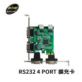Digifusion 伽利略 PETR04A PCI-E RS232 4 PORT 擴充卡