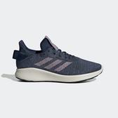 Adidas Sensebounce   Street W [F36921] 女鞋 慢跑 運動 休閒 輕量 愛迪達 藍紫