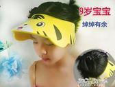 寶寶洗頭帽防水護耳神器小孩嬰兒童洗澡帽子浴帽可調節幼兒洗發帽      傑克型男館