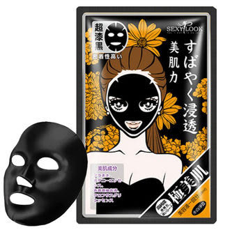 SexyLook極美肌水白淨荳純棉黑面膜5片(盒)/控油保水