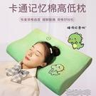 單人枕枕頭記憶棉枕芯單個學生宿舍床上可愛睡覺抱枕女生護頸椎 快速出貨YJT